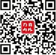 欧宝app官网下载微信号